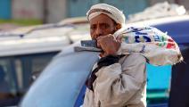 البطالة في اليمن (أحمد الباشا/فرانس برس)