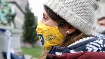 تظاهرة للحفاظ على المناخ (دورسون آيديمير/ الأناضول)
