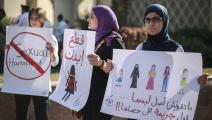 تظاهرة ضد التحرش في مصر- الأناضول