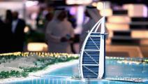 معرض سيتي سكيب العقاري في دبي/Getty