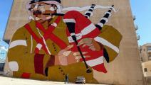 غرافيتي في عمّان (خليل مزرعاوي/Getty)
