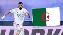 بنزيمة يؤكد تمسكه بأصوله الجزائرية ويكسب حُب الجماهير