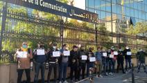 احتجاج المصورين الجزائريين