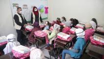 برنامج التعليم المسرع لأطفال الشمال السوري (قطر الخيرية)