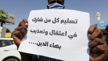 مطالبات بتسليم كلّ من شارك في تعذيب بهاء الدين نوري حتى الموت (أشرف الشاذلي/ فرانس برس)