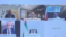 اجتماع طاقة إسرائيلي عربي تويتر