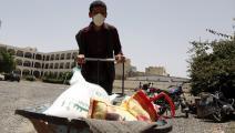 حظي بمساعدة غذائية (محمد حمود/ Getty)
