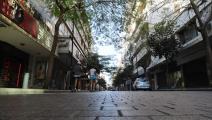 بيروت 2021: شارعٌ يخلو من جمالية المتخيّل (أنور عمرو/ فرانس برس)