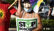 أوقفوا الإبادة البيئية (جورج كاستيلانوس/Getty)