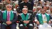 جماعة الحوثيين نظمت احتفالات واسعة بمناسبة الذكرى الأولى لمقتل سليماني (تويتر)
