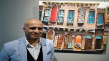 دمشق درّة الشرق- العربي الجديد