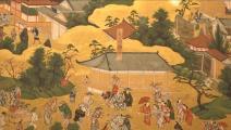 (مناظر بانورامية لمدينة كيوتو من القرن الـ 17، من المعرض)