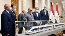 القطار الكهربائي السريع في مصر (فيسبوك)