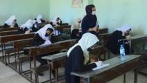 مدرسة في أفغانستان- فرانس برس