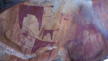 جدارية (Getty)
