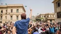 طلاب ضد الانقلاب في جامعة القاهرة 2015- الأناضول