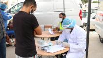 اجراء فحوصات كورونا في ليبيا (موكاهيت أيديمير/ الأناضول)