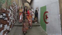 عروس رأس السنة الأمازيغية - العربي الجديد