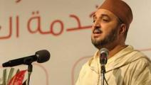 أبو زيد الإدريسي (فيسبوك)
