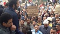 اعتصام عمال الحديد والصلب (فيسبوك)