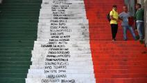 نيكولا غراتيري يخوض حرباً طويلة الأمد ضد المافيا (جيانلوكا تشينينيا/ فرانس برس)