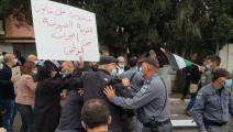 تظاهرة ضد نتنياهو في الناصرة/سياسة/فيسبوك