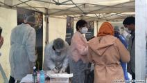 تبرع بالدم في تونس 2