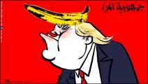 كاريكاتير جمهورية الموز / كيغل