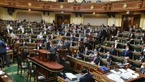 البرلمان المصري (فيسبوك)