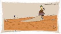 كاريكاتير مخيمات الشمال / اماني