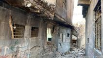 مدينة الموصل (العربي الجديد)