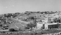 مشهد لرام الله عام 1945