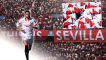 https://www.gettyimages.com/detail/news-photo/youssef-en-nesyri-of-sevilla-fc-looks-on-during-the-la-liga-news-photo/1295515041