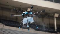 طائرة دراغون فلاي من دون طيار- يوتيوب