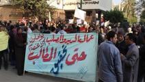 شركة الحديد والصلب مصر - تويتر
