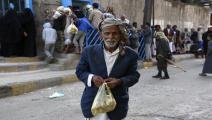 الفقر في اليمن/ Getty