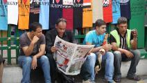 الصحف المصرية 25 يناير (Getty)