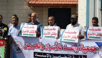 وقفة تضامنية مع الأسرى (مصطفى حسونة/ الأناضول)