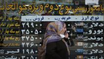 صرافة في إيران/ Getty