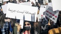 صحافيو تونس (ياسين قايدي/الأناضول)