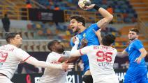 tunisia handball