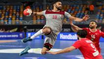 Qatar Handball