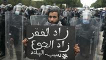 احتجاجات تونس (ياسين غادي/ فرانس برس)