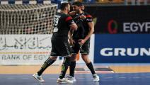 eygpt handball