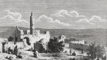 إحدى بوابات القدس في القرن التاسع عشر - القسم الثقافي