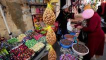 حلويات رأس السنة الأمازيغية/ فيسبوك
