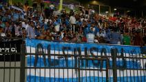 Al-Faisaly SC