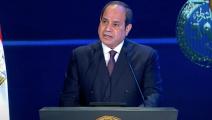 عبد الفتاح السيسي محتفلا بعيد الشرطة (يوتيوب)