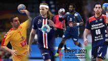 مونديال اليد 2020... من هم أبرز النجوم المشاركة؟