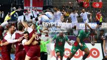 قبل إنطلاق مونديال اليد 2021... تاريخ عربي مُشرف